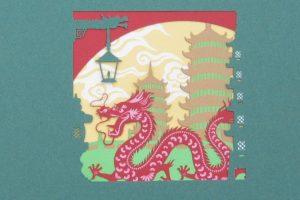 Dragon Laser